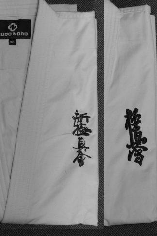 Karateanzüge